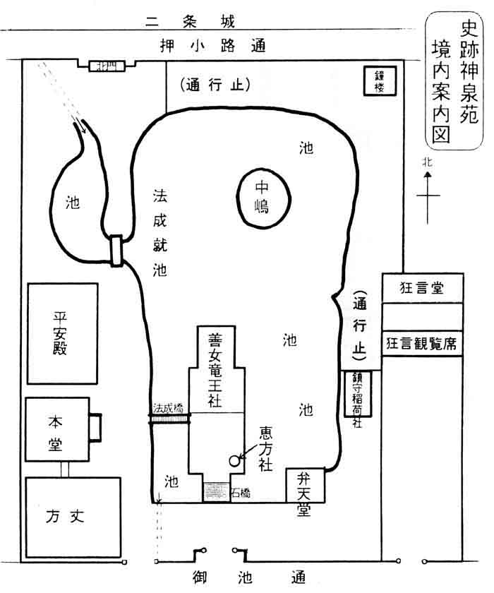 http://www.shinsenen.org/keidai.jpg